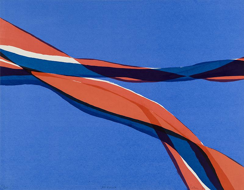 "ATIKONAK, 1971  Sérigraphie / Serigraph  52.1 x 51.8 cm / 20 ½"" x 20 ¾""  CAD $2,990 (avec encadrement / framed)"